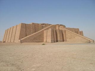 1_074 ur ziggurat 4676#272C