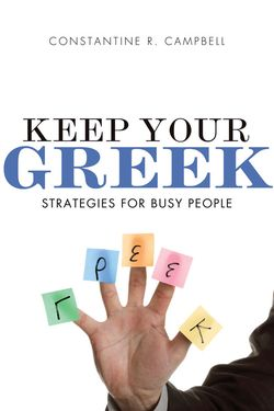 Keep greek
