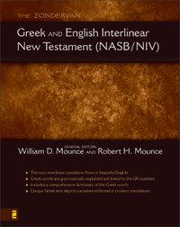 Interlinear_nasbniv_cover